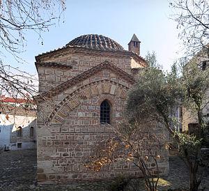 Evrenos - Imaret of Komotini, Thrace, Greece.