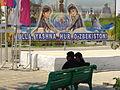 2012 Bukhara 7519974818.jpg