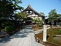 20131014 46 Kyoto - Higashiyama - Kodaiji Temple (10512624624).jpg