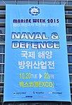 2015부산국제조선해양대제전 국제 해양 방위산업전 (21719733863).jpg