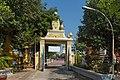 2016 Phnom Penh, Wat Botum (24).jpg
