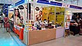 2017-07-08 Tangshan Sports Fitness Leisure Industry Expo anagoria 09.jpg