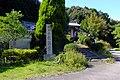 2017-09-26 Wakikawa-san Kyokaiji temple(脇川山教海寺)兵庫県三木市細川町脇川 DSCF1917.jpg
