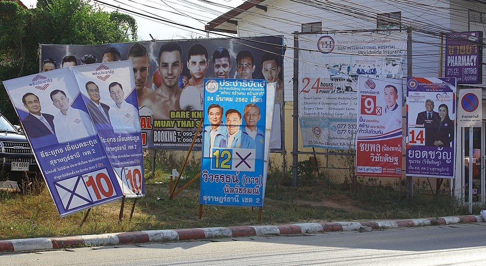 324be10c577f 2019-Thai-election-posters IMG 8275e