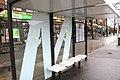 """20200202 Tram and bus stop """"Urdenbacher Allee"""" 26.jpg"""
