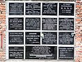251012 Symbolic graves at Jewish Cemetery in Warsaw - 07.jpg