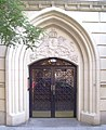 253 West 16th Street entrance.jpg