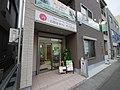 2 Chome Kasama, Sakae-ku, Yokohama-shi, Kanagawa-ken 247-0006, Japan - panoramio (4).jpg