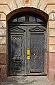 3-5 Smerekova Street, Lviv (04).jpg