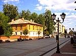 3028. Bryansk. Gagarin Boulevard, 26.jpg