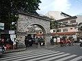 3351San Roque Santa Marta de Pateros Catholic School Metro Manila 23.jpg