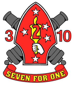 3rd Battalion, 10th Marines - 3/10 Insignia