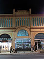 400 Mercat municipal de Tortosa, façana de l'av. Generalitat.JPG