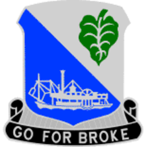 100th Infantry Battalion (United States) - 442nd Infantry Regiment distinctive unit insignia worn by the 100th Infantry Battalion