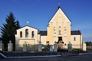 46-236-0004 Verkhnia Bilka Catholic Church RB.jpg