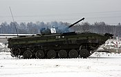 467th Guards District Training Center (414-05).jpg