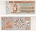 50000 карбованцев 1994.png