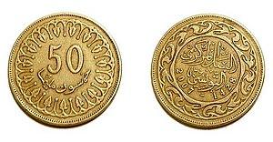 Tunisian dinar - Image: 50 millimes