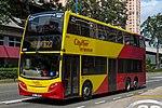 8039 at Kowloon Bay Station (20190228114548).jpg