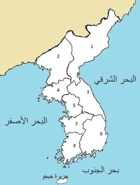 8 provinces of Joseon-ar.jpg