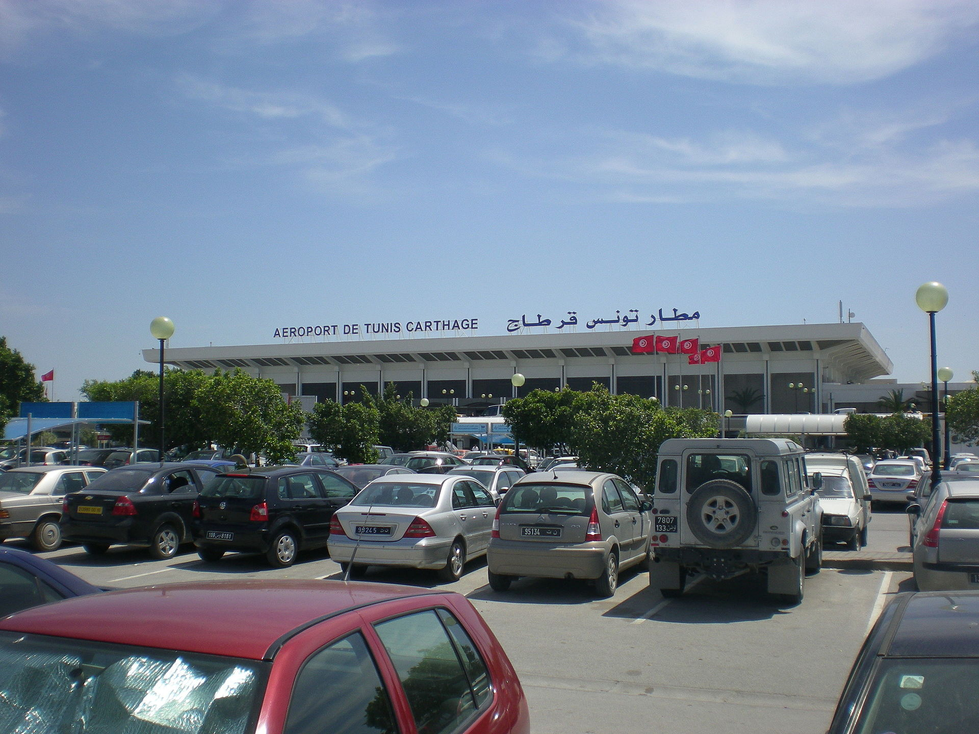 Tunis Carthage Airport Check Out Tunis Carthage Airport