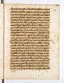 AGAD Itinerariusz legata papieskiego Henryka Gaetano spisany przez Giovanniego Paolo Mucante - 0121.JPG