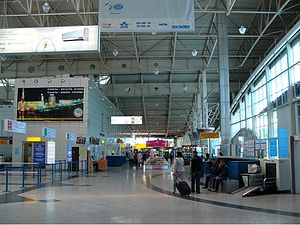 Almaty International Airport - Check-in hall