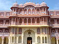 A facade in City Palace complex, Jaipur.jpg