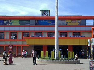 Salem Junction railway station - Wikipedia