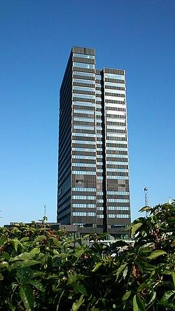 Aarhus City Tower.jpg