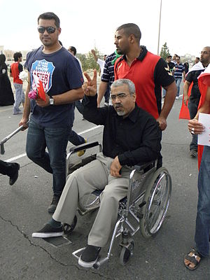 Abduljalil al-Singace - Al-Singace taking part in a protest in 2011 on his wheelchair