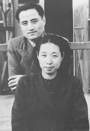 Abdulkerim Abbas - Abbas and his second wife Lü Suxin.