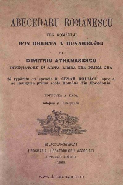 File:Abecedaru romănescu trâ românlji d'in Drerta a Dunareljei.pdf