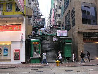 Aberdeen Street - Image: Aberdeen Street at Queen's Road Central