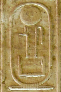 Userkare Ancient Egyptian Pharaoh