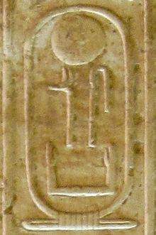 Userkare's cartouche op de Abydos koningslijst.