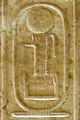 Abydos KL 06-02 n35.jpg