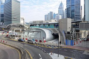 Admiralty Station (MTR)