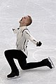 Adrian Schultheiss at the 2010 Olympics (3).jpg