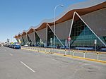Aeródromo El Loa-CTJ-IMG 5456.jpg