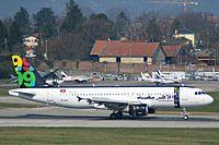 TS-INA - A320 - Nouvelair Tunisie