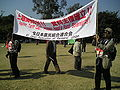 Against Tariff Cap banner by Japanese farmers.jpg