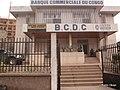 Agence BCDC Matadi.jpg