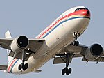 Airbus A300B4-605R, China Eastern Airlines AN1548888.jpg
