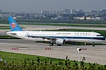 Airbus A321-211, China Southern Airlines JP7407022.jpg
