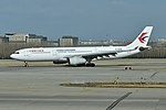 Airbus A330-343X 'B-6085' China Eastern Airlines (33682174008).jpg