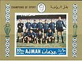Ajman 1968-08-25 stamp - Inter Milan.jpg