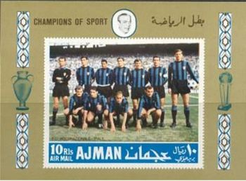 Ajman 1968-08-25 stamp - Inter Milan