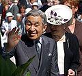 Akihito 090710-1600a.jpg