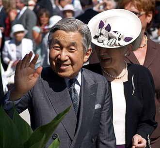 Canada–Japan relations - The Emperor and the Empress of Japan visited the Richmond Olympic Oval (Richmond, BC) on July 10, 2009.